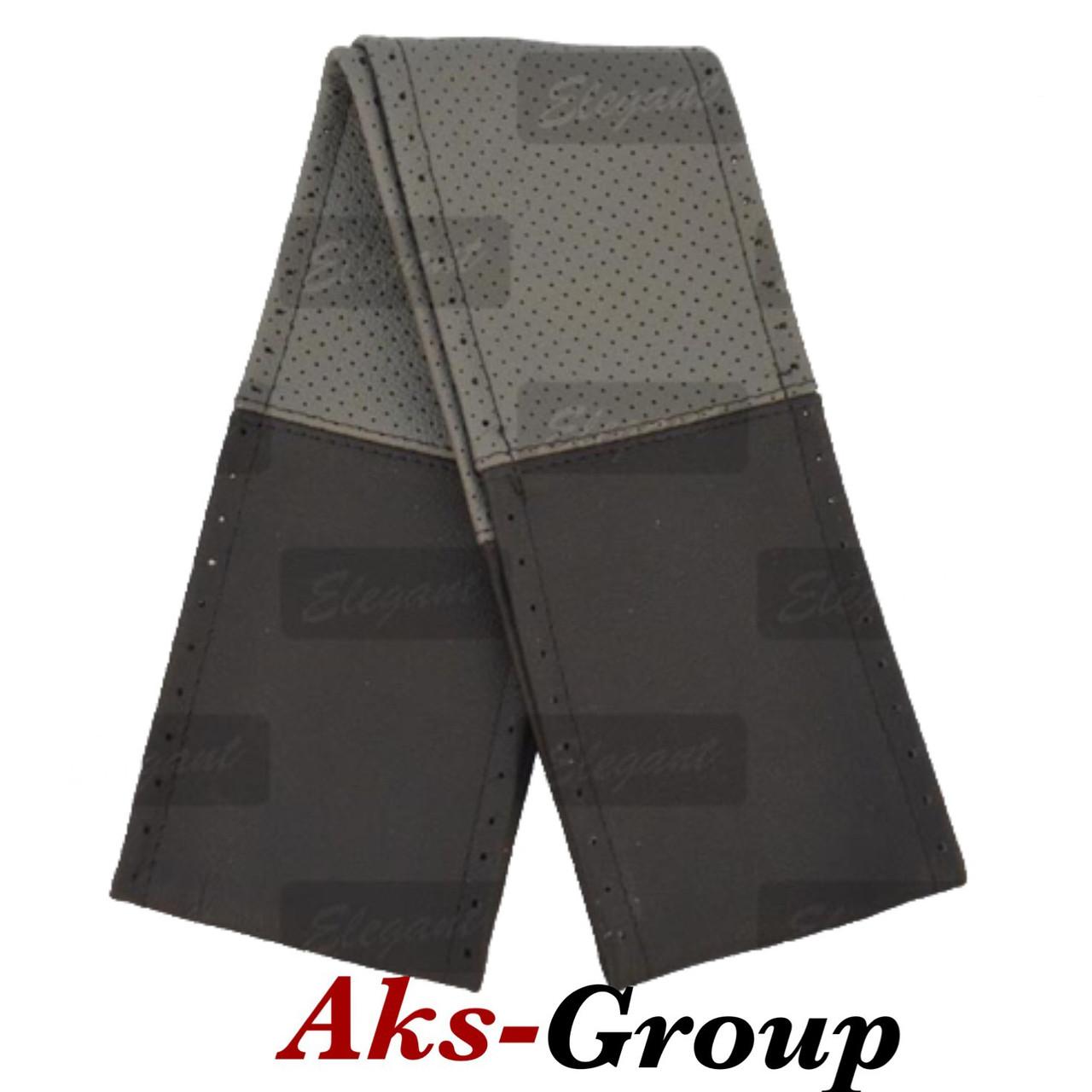 """Оплетка руля Elegant кожа """"премиум"""" цвет  черно-серый перфоированный размер L 39-40 см  EL 105 028"""