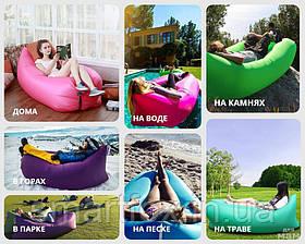 Ламзак надувной диван Lamzak двухцветный Black-color, фото 3