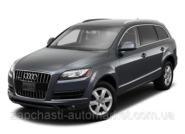 (Ауди Q7) Audi Q7 2005-2014 (4L)