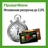 «Оплата частями» и «Мгновенная рассрочка» теперь на Prom.ua, фото 3