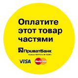 «Оплата частями» и «Мгновенная рассрочка» теперь на Prom.ua, фото 4