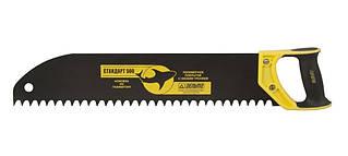 Ножовка по газобетону «Стандарт 500», шаг 15мм