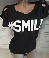 Футболка рваная женская #Smile