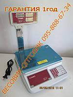 Весы Олимп ACS-D768 Goldy, фото 1