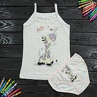 Комплект дитячий Donella з жирафом бежевий для дівчинки на 2/3 року   1 шт.