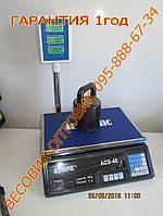Весы торговые со стойкой Alfasonic ACS-D1 до 40кг (дел. 2гр.), фото 1