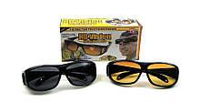 Антибликовые очки Антифары для водителей HD Vision желтые и черные в 1 комплекте.