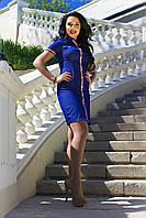 Женское платье Lia, фото 1