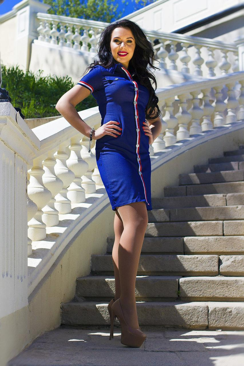 Женское платье Lia