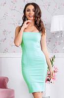 Летнее облегающее платье до колен мятного цвета