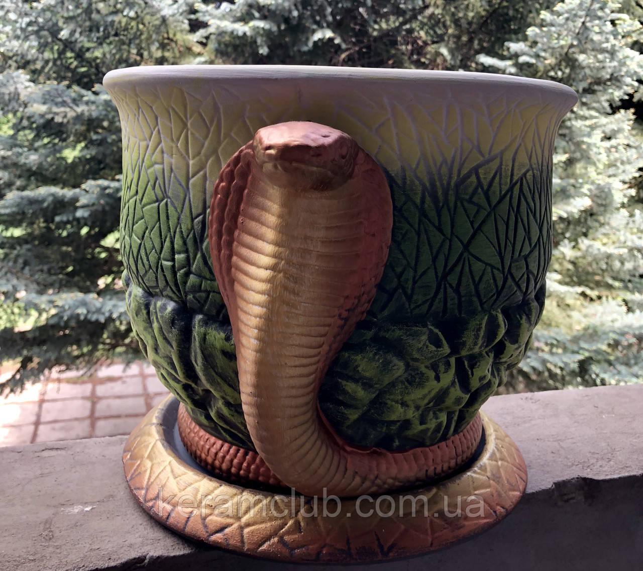Цветочник кобра 14л