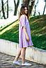 Женское рубашечное платье- туника лиловое до колен, рукав 3/4, размеры S - XL, фото 2