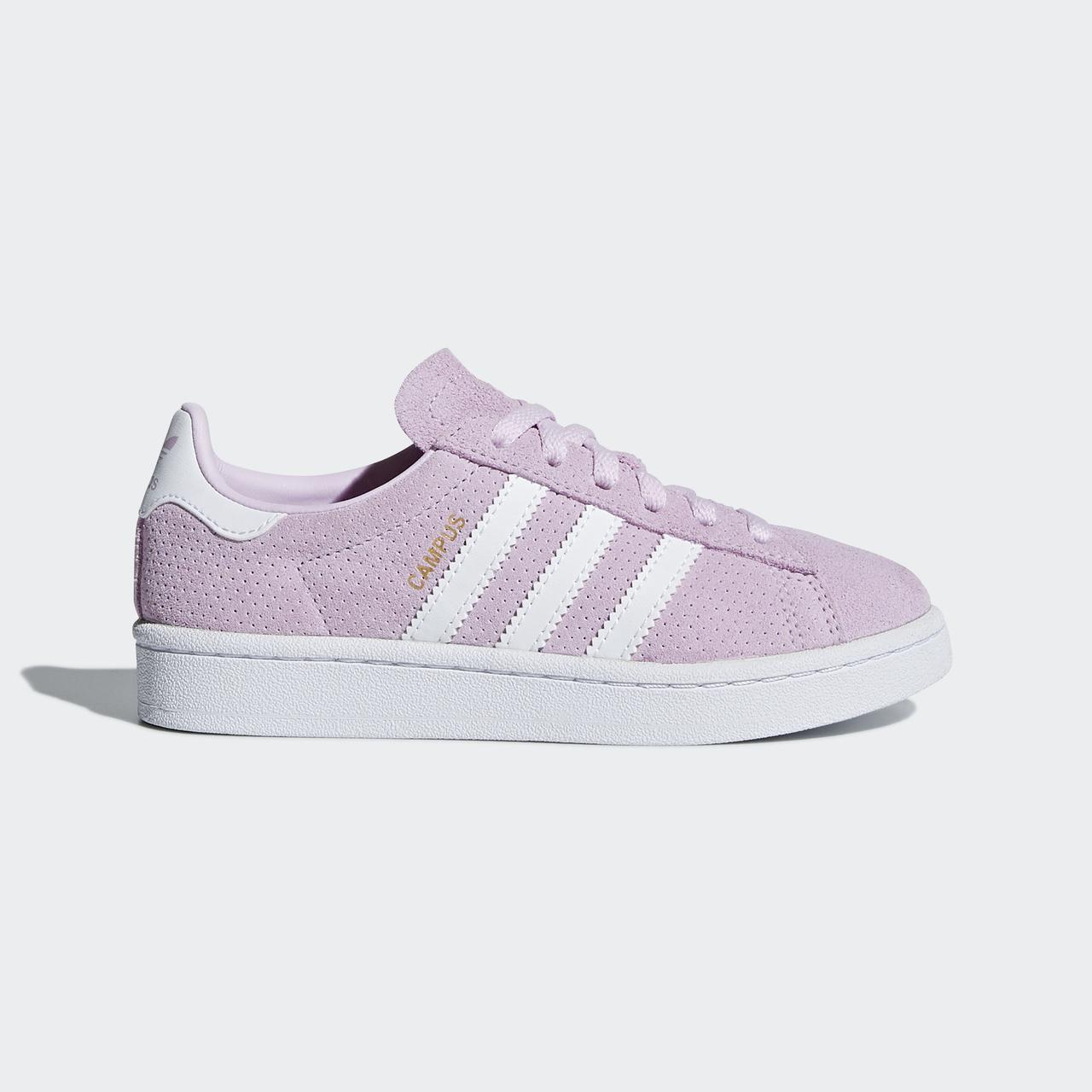 4d8a38f0692f57 Детские кроссовки Adidas Originals Campus (Артикул: CQ2959) -  Интернет-магазин «Эксперт