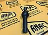 445/05501 Рычаг переключения на JCB 3CX, 4CX, фото 2