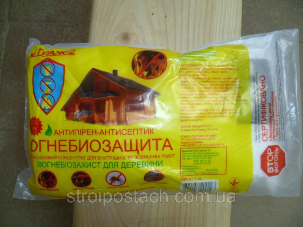 """Антисептична вогнебіозахист для деревини """"Страж-2"""" 1кг"""