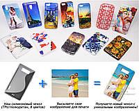 Печать на чехле для LG P705 Optimus L7 (Cиликон/TPU), фото 1