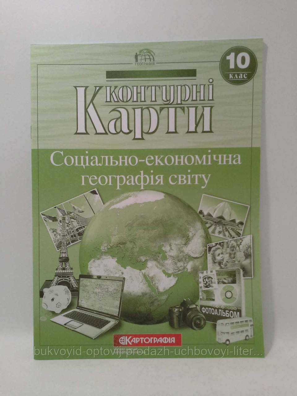 Контурная карта Географія 10-11 клас Картографія
