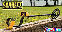 Металлоискатель Garrett Ace 250 ♕Официально в Украине♕     ►24мес. гарантия