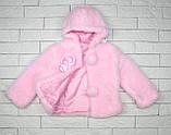 Детская демисезонная куртка из искусственного меха для девочки, фото 3