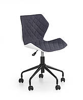 Компьютерное кресло MATRIX бело-серый Halmar
