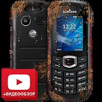 Защищенный телефон Samsung GT-B2710 - неубиваемый телефон! Сертификат степени защиты - IP67!