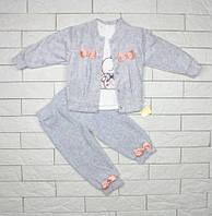 Детский спортивный костюм серого цвета для девочки, фото 1
