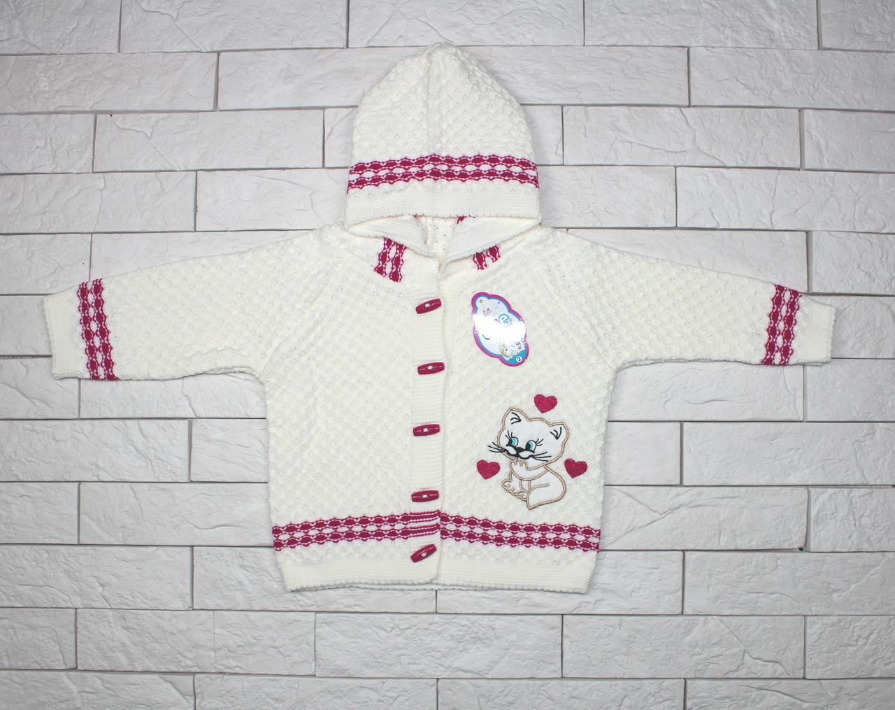Кофта вязаная молочным цветом с капюшоном для девочки