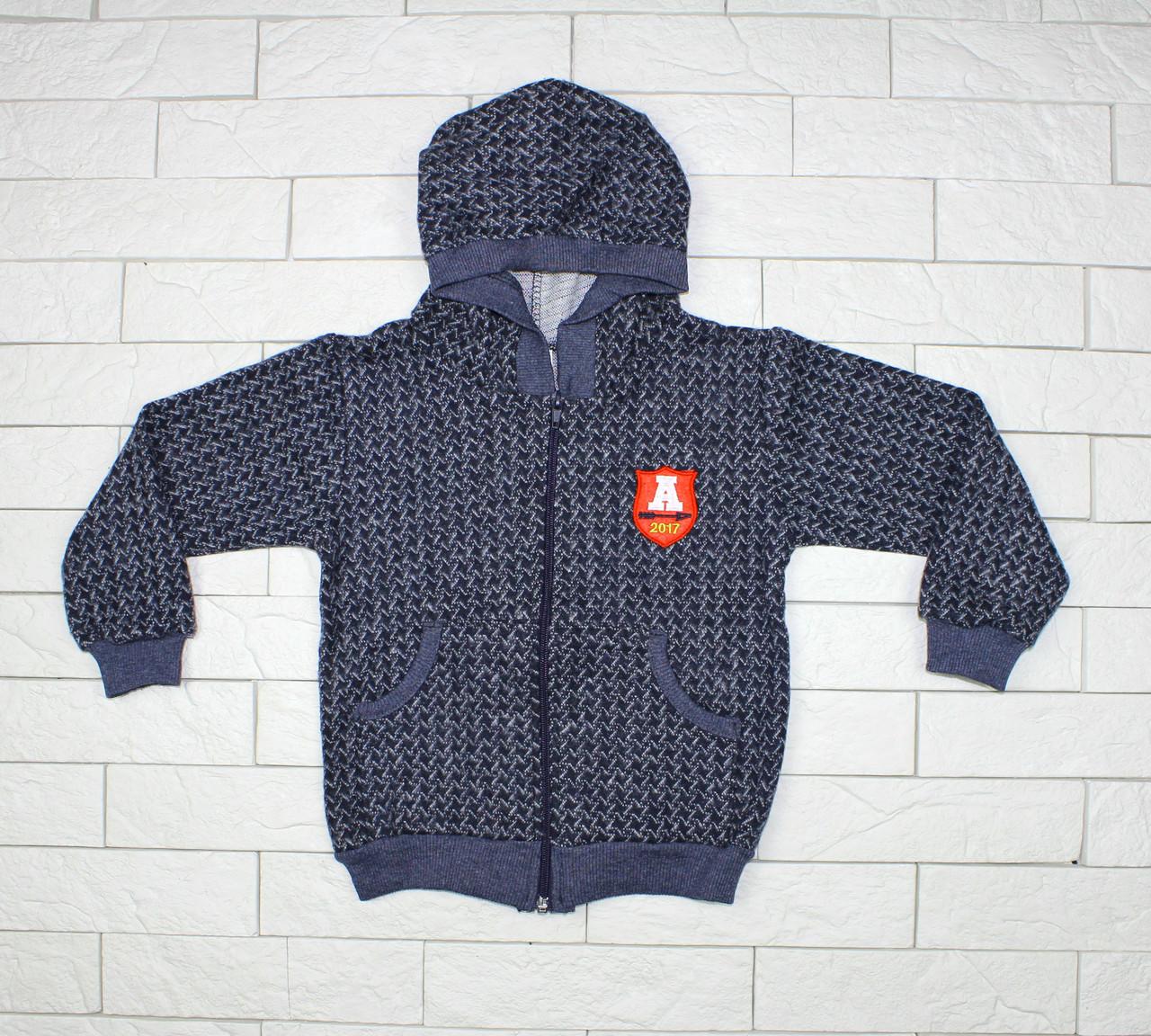 Теплая кофта темно-синяя с капюшоном для мальчика