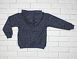 Теплая кофта темно-синяя с капюшоном для мальчика, фото 3