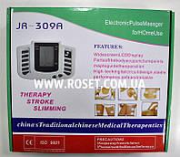 Миостимулятор для ног и тела 2 в 1- Pulse Massager JR-309А ( миостимулятор тапочки), фото 1