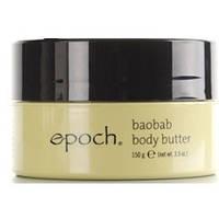 Масло Баобаба для тела Epoch Baobab Body Butterоставляют на коже роскошное ощущение мягкости и бархатистости на весь день, одновременно обеспечивая упругость и эластичность кожи.