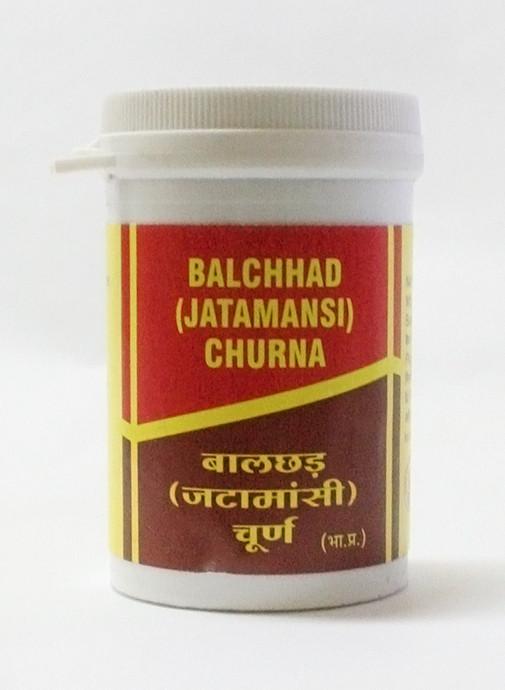 Джатаманси чурна. Джатаманси порошок. Jatamansi churna. 50 грамм. Седативный  Балансировка нервной системы