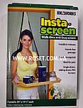 Москитная сетка - Insta Screen Magnetic Mesh (Подсолнухи)), фото 2