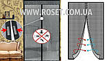Москитная сетка - Insta Screen Magnetic Mesh (Подсолнухи)), фото 3