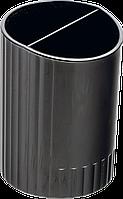 Круглый стакан для ручек на два отделения buromax bm.6350-01 черный jobmax