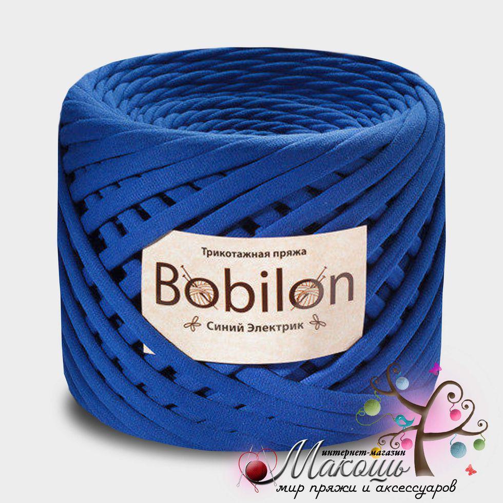 Трикотажная пряжа Бобилон Medium 7-9 мм, синий электрик