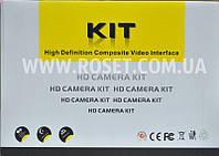 Комплект видеонаблюдения, регистратор + 8 камеры, UKC DVR KIT D001-8 CH