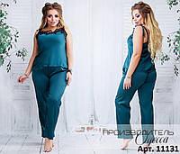Комплект нижнего белья (штаны и майка)