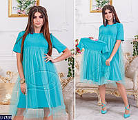 Платье U-7834