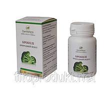 Брокколі природний індол засіб проти пухлин 90 таблеток Даникафарм