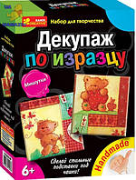 Декупаж по изразцу Медвежата (рус.)