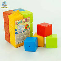 Набор кубиков цветных 12 шт.