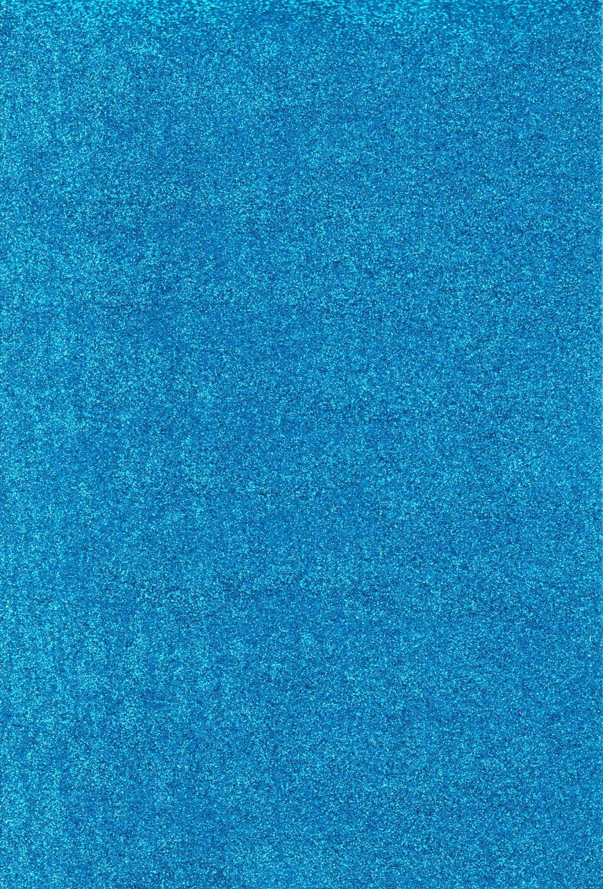 Фоамиран с блеском А4 Голубой 2 мм. 7945
