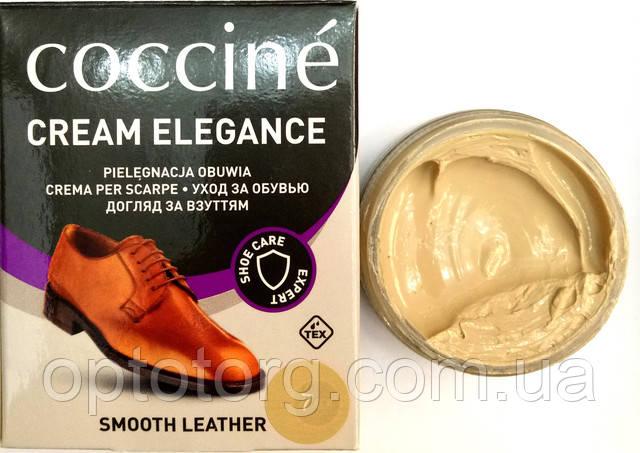коричневый крем модный для гортекса гладкой кожи
