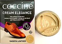 Крем Бежевый  Кочине Coccine для гладкой кожи с губкой 50мл