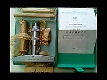 Мікрометричний глибиномір ГМ-100