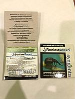 Волиам Флекси 3мл Syngenta (оригинал)