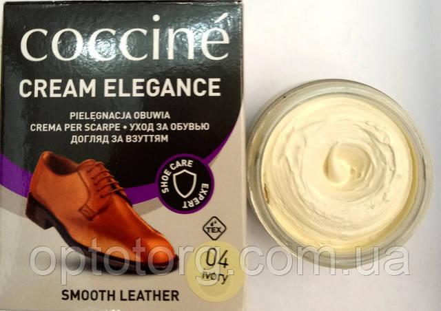 коричневий крем модний для гортексу гладкої шкіри
