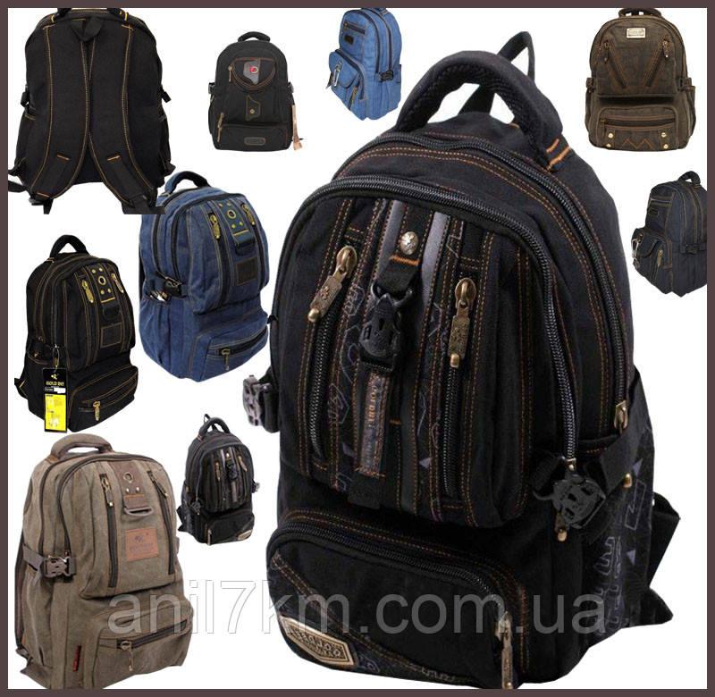 Рюкзак брезентовий середніх розмірів фірми GOLDBE