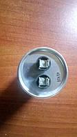 Конденсатор пусковой компрессора кондиционера 40 mf/450V..